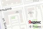 Схема проезда до компании Алтын в Астане
