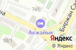 Схема проезда до компании СиньЦзянь в Астане