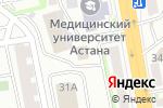 Схема проезда до компании ВЕКТОР РАЗВИТИЯ в Астане