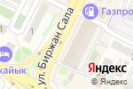 Схема проезда до компании Сервисный центр в Астане