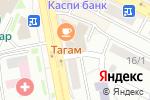 Схема проезда до компании Банкомат, Народный Банк Казахстана в Астане
