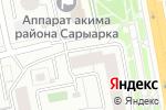 Схема проезда до компании Народный Банк Казахстана в Астане