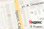 Схема проезда до компании Евразийский Банк в Астане