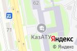Схема проезда до компании Казахский агротехнический университет им. С. Сейфуллина в Астане