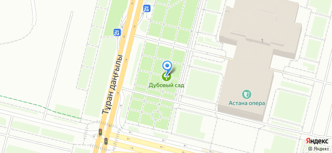 Казахстан, Нур-Султан (Астана), Дубовый сад