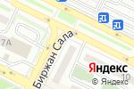 Схема проезда до компании ПАЛЬЧИКИ ОБЛИЖЕШЬ в Астане