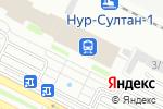 Схема проезда до компании Газетный киоск в Астане