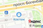 Схема проезда до компании Sambik в Астане