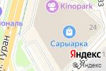 Схема проезда до компании Казахтелеком в Астане