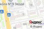 Схема проезда до компании MMRoyal Interprice, ТОО в Астане