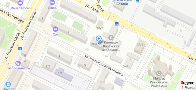 Казахстан, Нур-Султан (Астана), улица Гёте, 10А