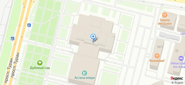 Казахстан, Нур-Султан (Астана), улица Динмухамеда Кунаева, 1