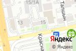Схема проезда до компании Астана-Тарлан в Астане