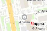 Схема проезда до компании ТОДИНИ ЦЕНТРАЛ АЗИЯ, ТОО в Астане