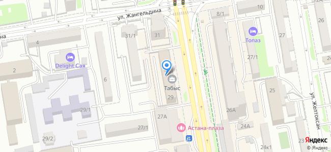 Казахстан, Нур-Султан (Астана), проспект Женис, 29