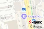 Схема проезда до компании Банкомат, Kaspi Bank в Астане