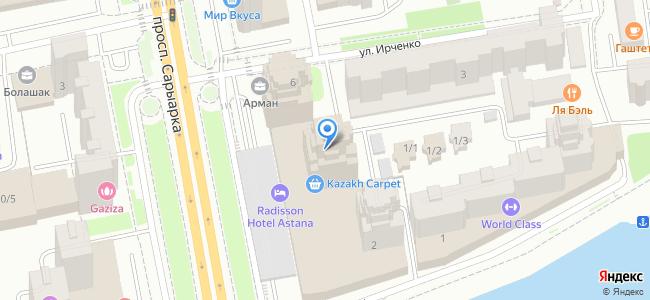 Park Inn by Radisson Astana, ул. Сарыарка 4