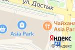 Схема проезда до компании Серебро в Астане