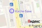 Схема проезда до компании Glance в Астане