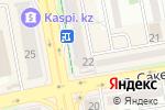 Схема проезда до компании Зенит, КСК в Астане