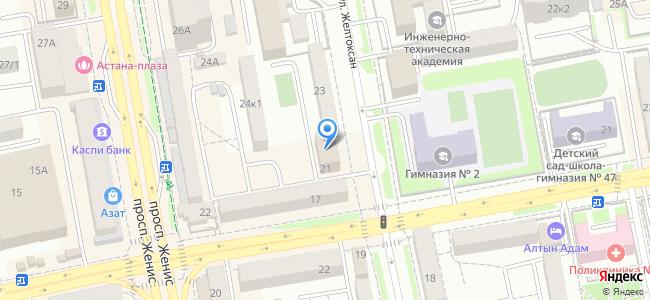 Казахстан, Нур-Султан (Астана), улица Желтоксан, 21
