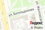 Схема проезда до компании Трапеза-Казахстан, ТОО в Астане
