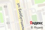Схема проезда до компании Нотариус Шахметова К.А. в Астане