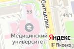 Схема проезда до компании Медицинский университет Астана в Астане