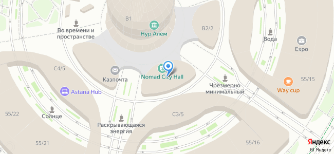 Казахстан, Нур-Султан (Астана), проспект Мангилик Ел, B2/3
