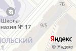 Схема проезда до компании Премьера в Астане