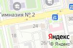 Схема проезда до компании Усенбеков Е.Б. в Астане