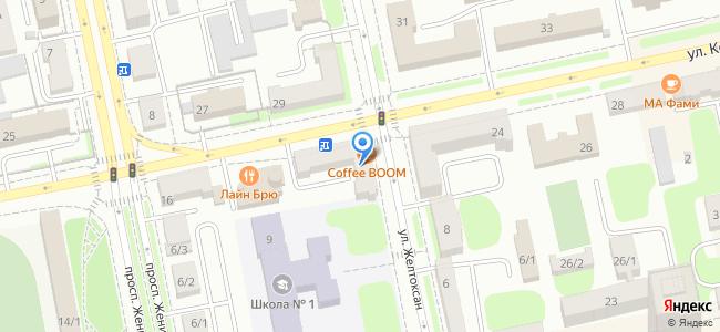 Казахстан, Нур-Султан (Астана), улица Кенесары, 22