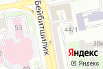 Схема проезда до компании Алтын визаж в Астане
