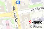 Схема проезда до компании Банкомат, Евразийский банк в Астане