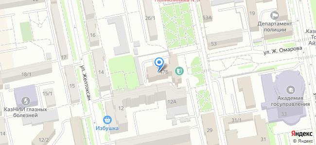 ул. Ж. Омарова, 47Б
