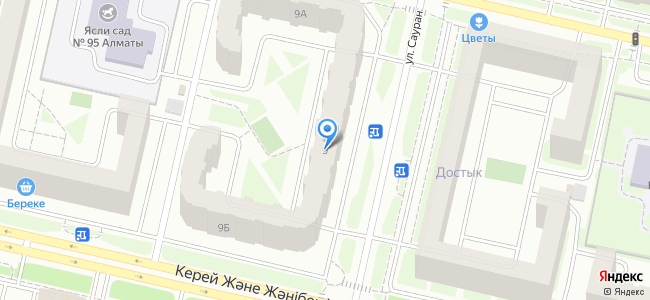 Казахстан, Нур-Султан (Астана), улица Сауран, 9
