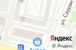 Схема проезда до компании УВД района Есиль в Астане
