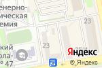 Схема проезда до компании Надежда-1, КСК в Астане