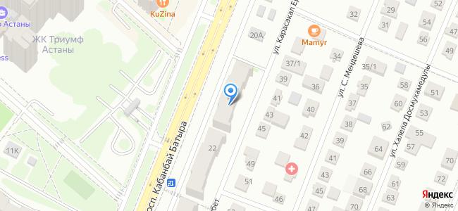 Казахстан, Нур-Султан (Астана), проспект Кабанбай Батыра, 20