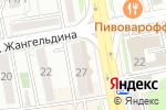 Схема проезда до компании Феникс ФК в Астане