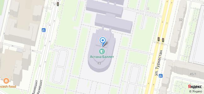 Казахстан, Нур-Султан (Астана), проспект Улы Дала, 9