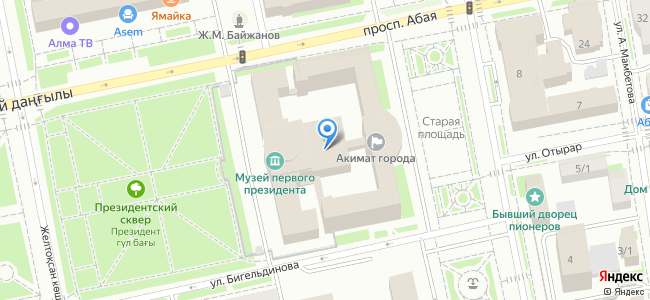 Казахстан, Нур-Султан (Астана), улица Бейбитшилик, 11