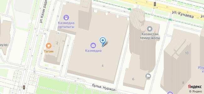 Казахстан, Нур-Султан (Астана), улица Динмухамеда Кунаева, 4