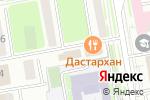 Схема проезда до компании Эконом в Астане