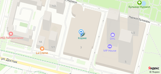 Казахстан, Нур-Султан (Астана), улица Достык, 3