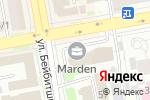 Схема проезда до компании Тэрмолэнд Казахстан, ТОО в Астане
