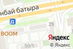 Схема проезда до компании Астана Су Арнасы, ГКП на ПХВ в Астане