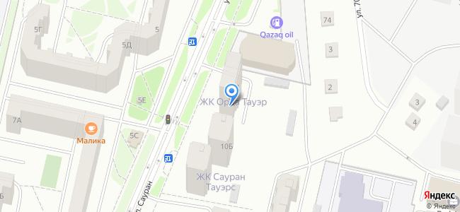 Казахстан, Нур-Султан (Астана), улица Сауран, 10В