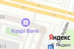 Схема проезда до компании Kids step в Астане