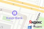 Схема проезда до компании Нотариус Майкенова С.Н. в Астане